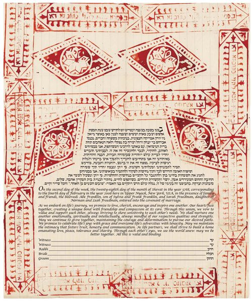 This Ketubah was adapted from a marriage contract, from Hamadan - marriage contract
