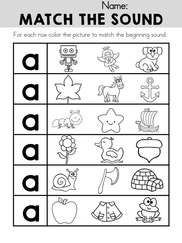 Alphabet Adventures - Letter A Preschool Worksheets, Preschool, Phonics