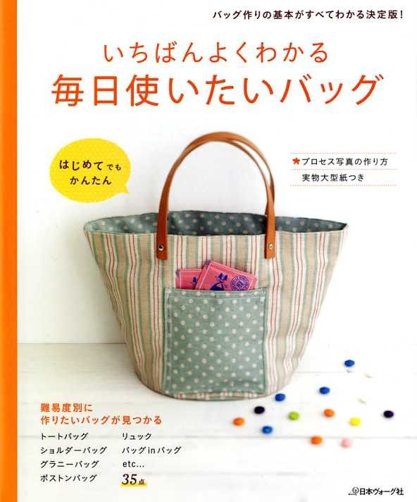 EASY Everyday Handmade Bags - Japanese Pattern Book. $23.50, via Etsy.