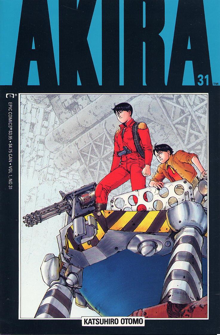 Akira 31 Akira アキラ アキラ Sf アート