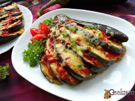 Баклажаны, запеченные с сыром и помидорами | Рецепт ...