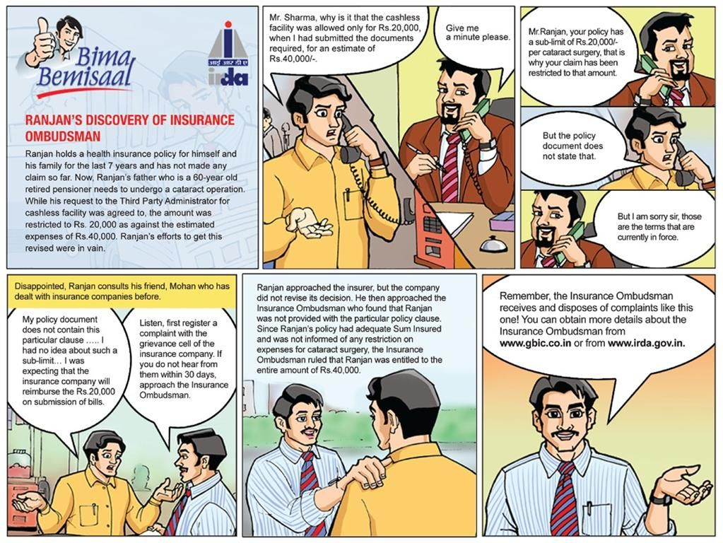 Comic Strip From Irda Consumer Education Website On Discovery Of