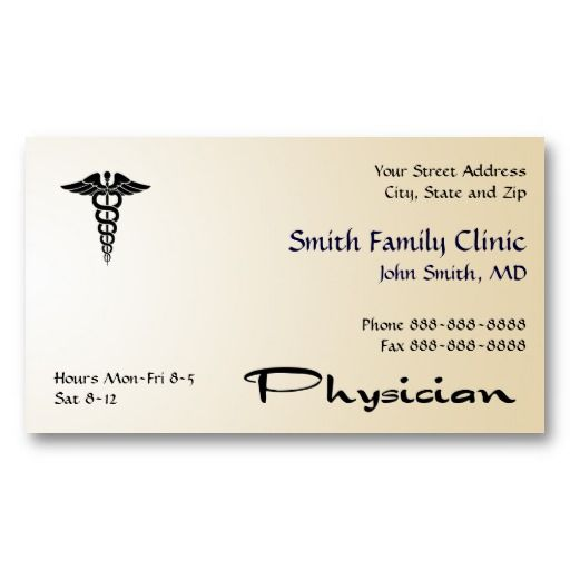 Physician Doctor Medical Symbol Business Card Zazzle Com In 2021 Medical Symbols Doctor Business Cards Doctor Medical