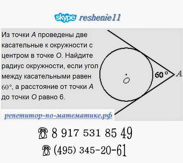 Решение экономико математических задач онлайн курс решение проектных задач 3 класс