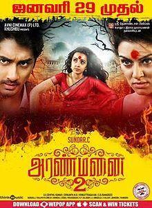 Aranmanai 2 29 Jan 2016 Language Tamil Genres Comedy Thriller Lead Actors Siddharth Trisha Hansika M Movie Songs Mp3 Song Download Tamil Movies