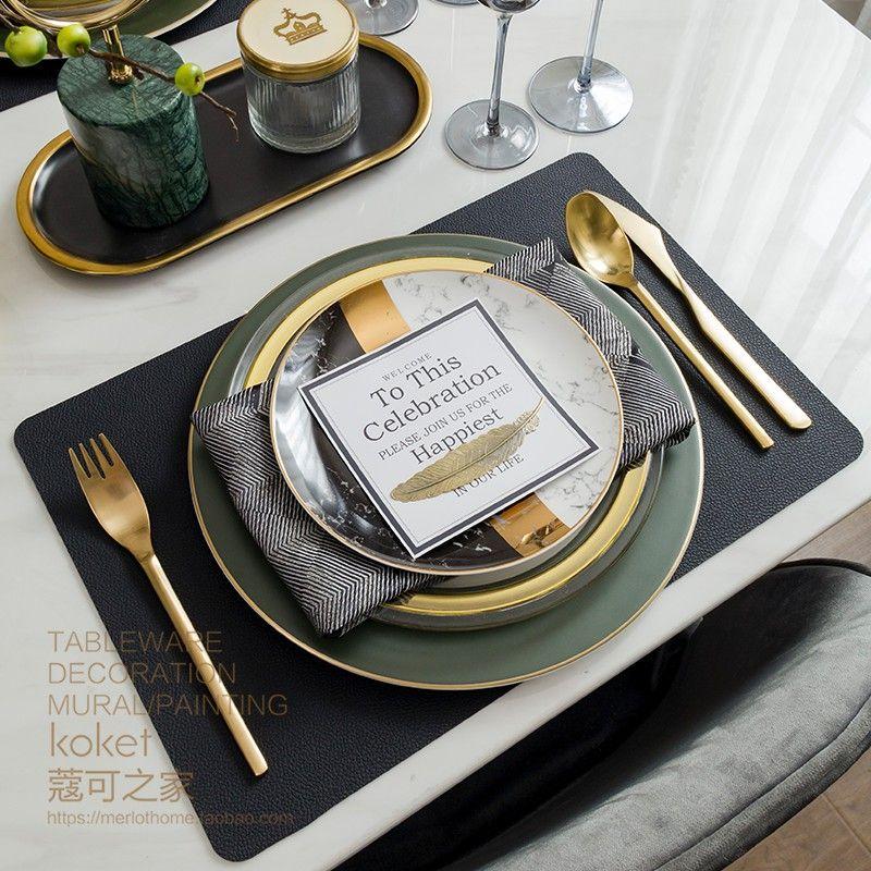 Koket蔻可样板房间餐盘餐具黑白大理石纹系西餐盘牛排盘餐桌摆台