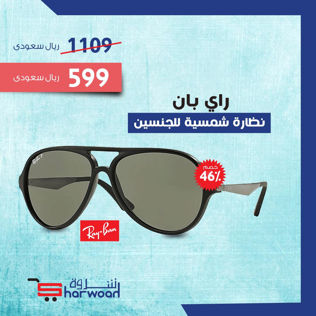 راي بان نظارة شمسية للجنسين من شروة Sunglasses Square Sunglass Rayban Wayfarer