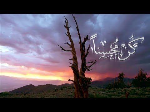 Humoodalkhudher حمود الخضر هي جنة International Music Music Songs Spirituality