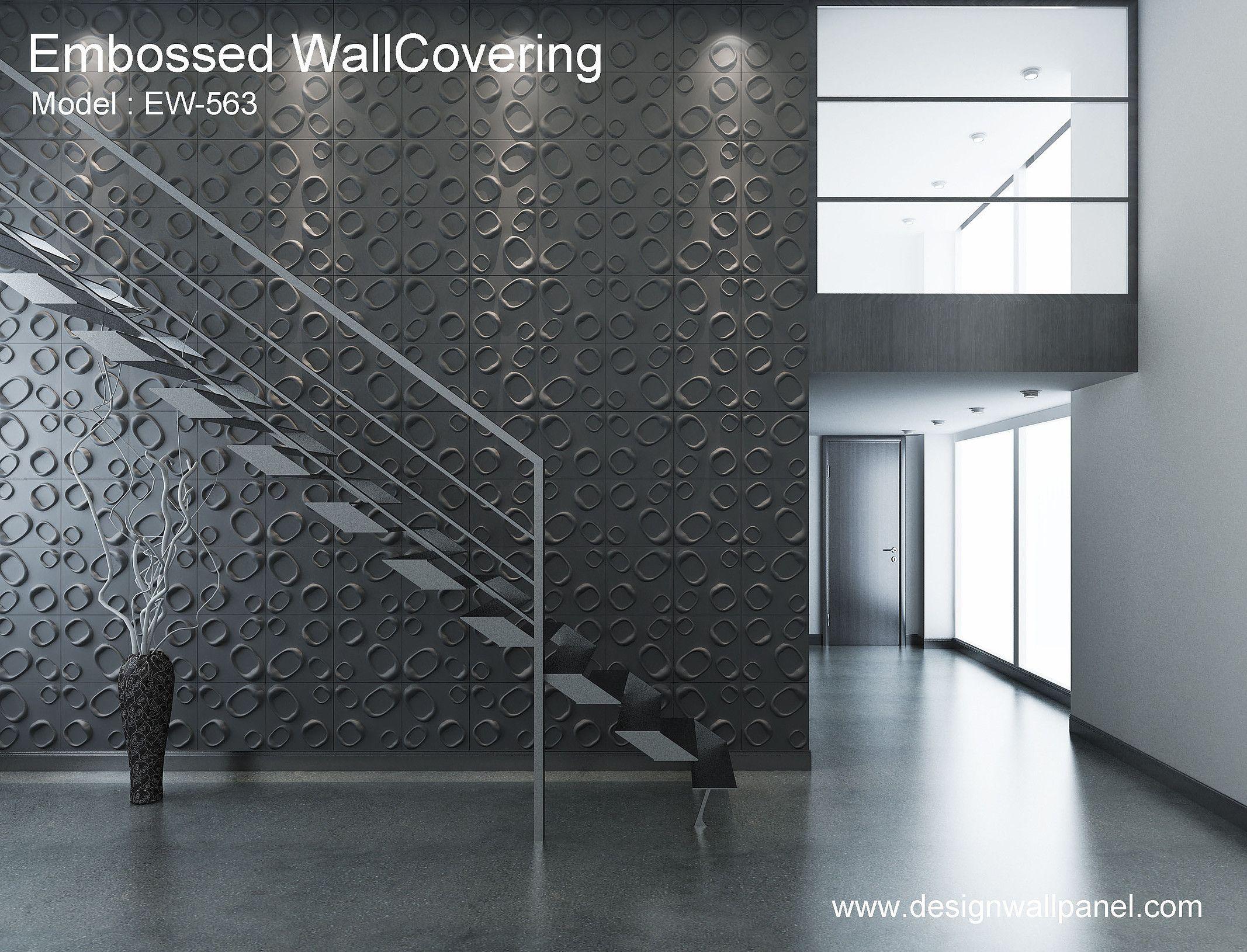 3d Wall Panel Singapore Wall Paneling 3d Wall Panels Wall Design