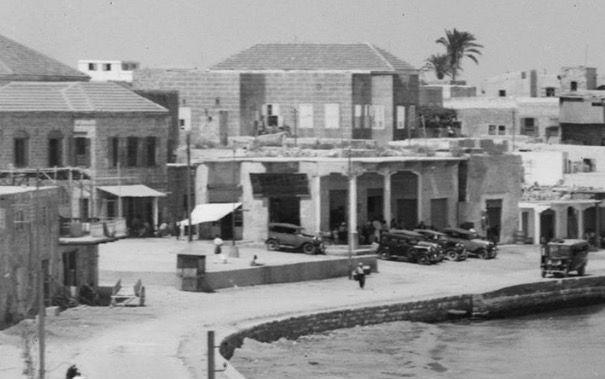 مدينة صور عام ١٩٣٦ منطقة البوابة Tyre City In South Lebanon 1936 Old Houses Street View Street