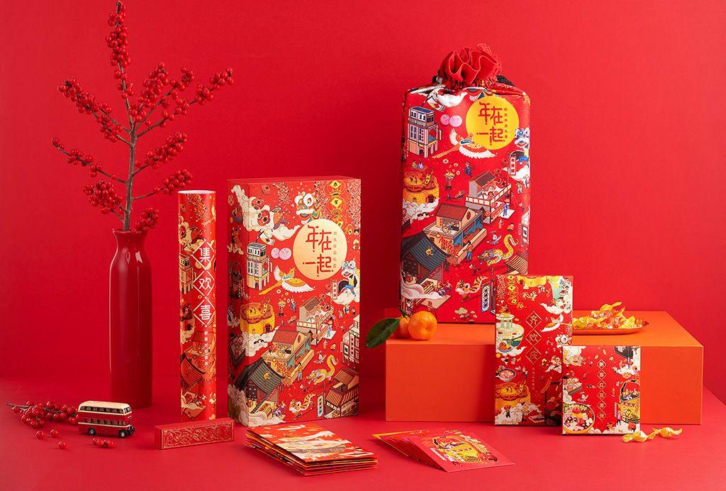 """查看此 Behance 项目""""A happy festive gift box that called""""Nian"""