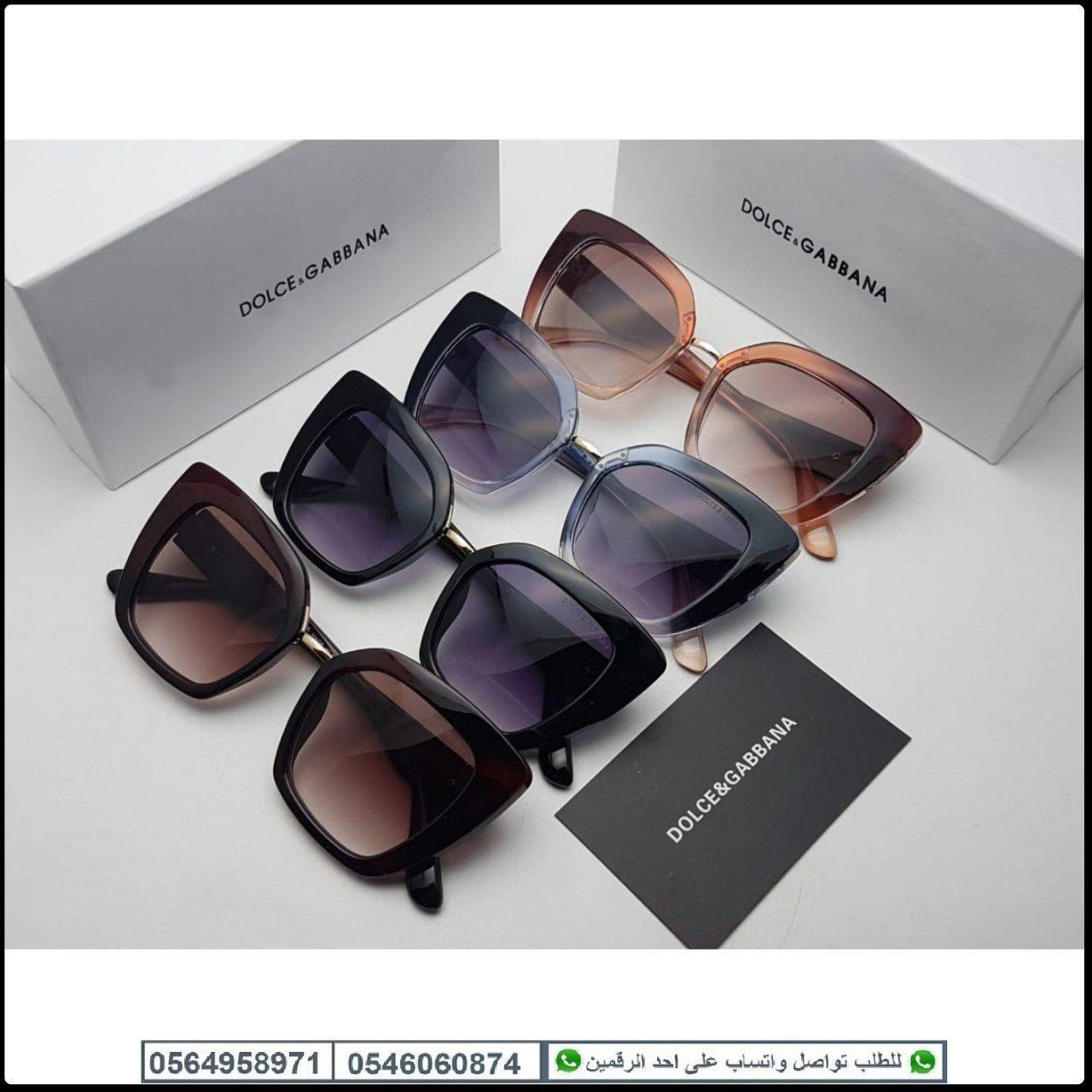 نظارات دولتشي اند غابانا نسائي مع كامل ملحقاتها و بنفس اسم الماركه هدايا هنوف Sunglasses Glasses