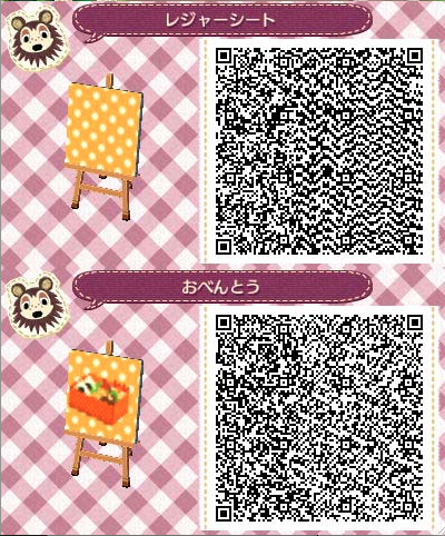 Animal Crossing QR Code blog Animal crossing qr, Animal