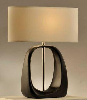 Contemporary Decorator Table Lamps, Modern Decor Lamp Designs