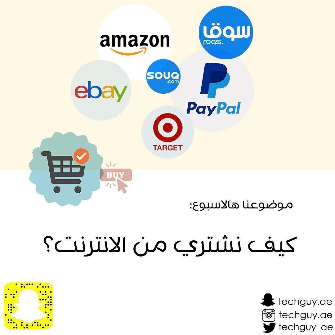 techguyae #technology #uae #technology_tips #onlineshopping