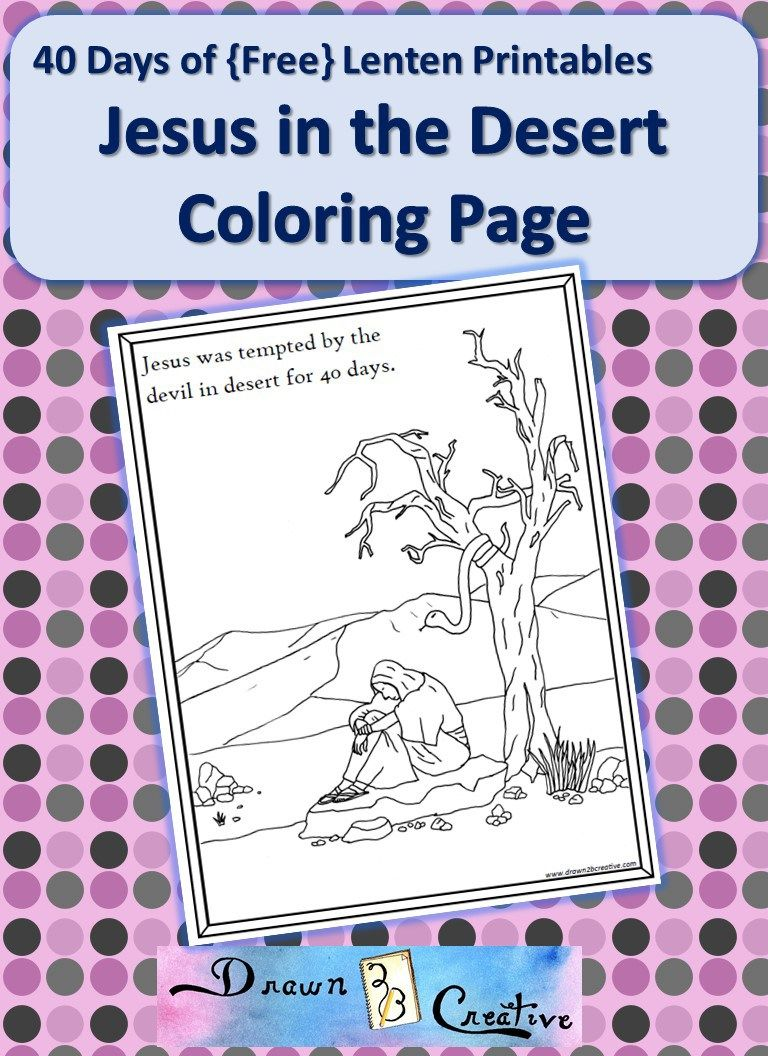 Day 4 Of My 40 Free Lent Printables Bible Activities For Kids