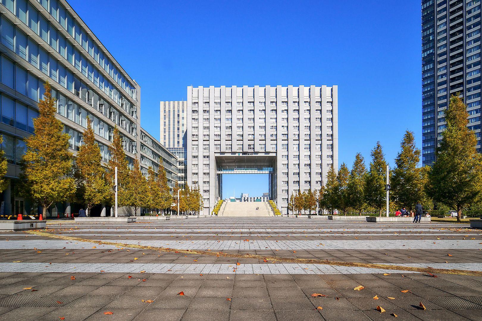 Shibaura Institute of Technology (芝浦工業大学)