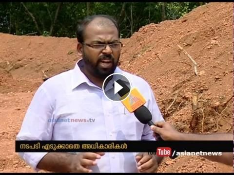 Illegal sand Mining in Vakathanam