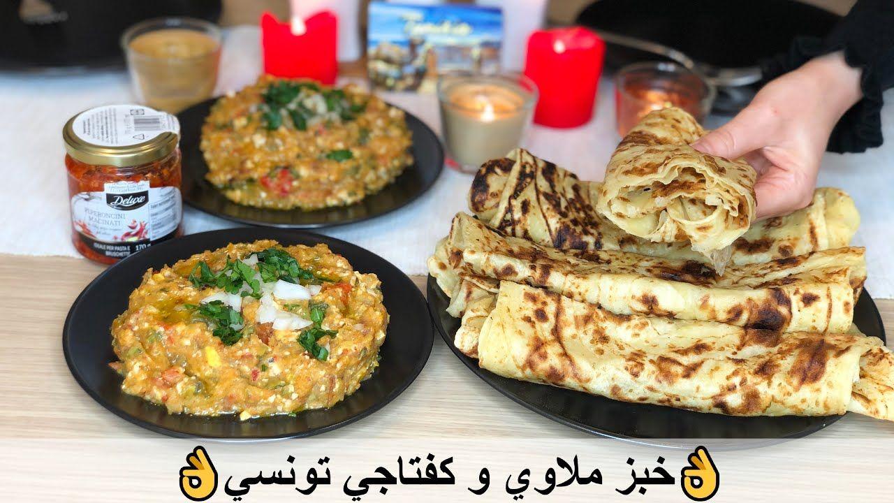 Pin On Tunisian Dish