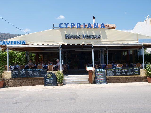 cypriana greek traditional restaurant - elounda crete - greece