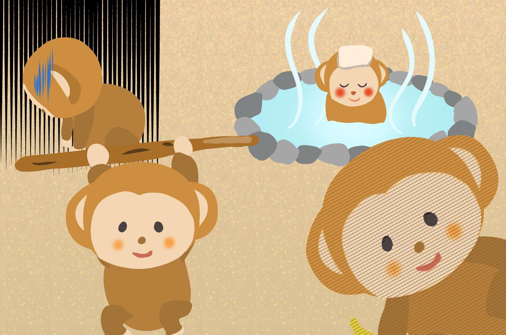 猿イラスト:かわいい表情やショックを受けている猿、泣いていたり、温泉