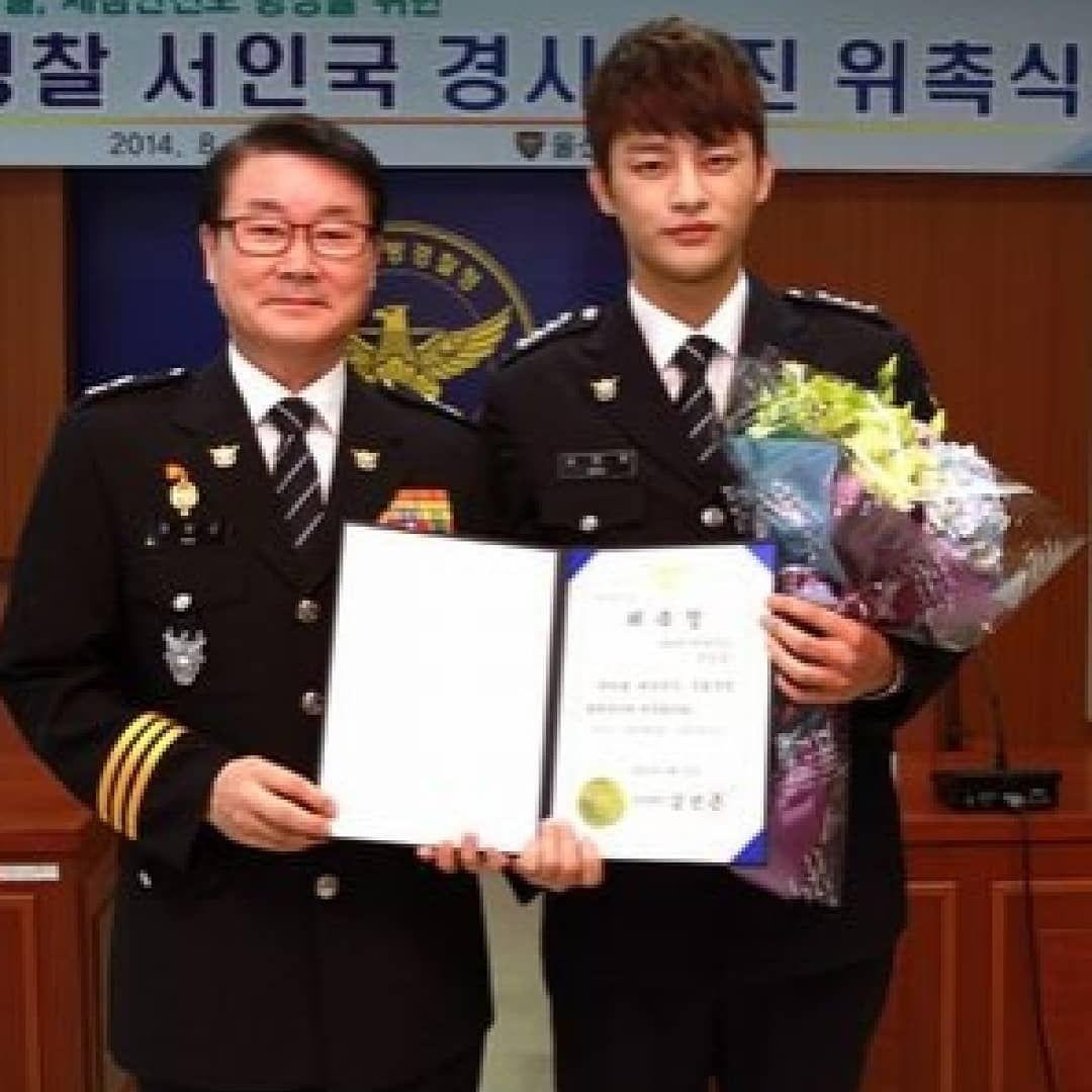 2014年蔚山 (ウルサン) 地方警察庁 (庁長キム・ソングン)から 名誉 ...