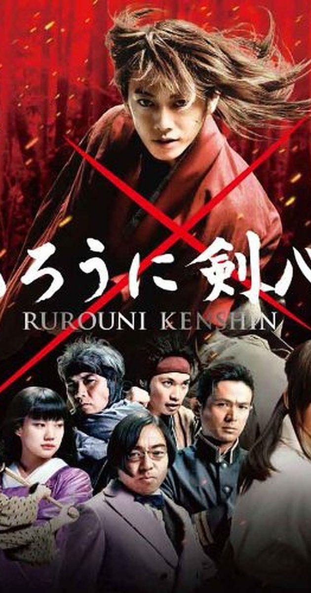 Rurôni Kenshin: Meiji kenkaku roman tan (2012) - IMDb