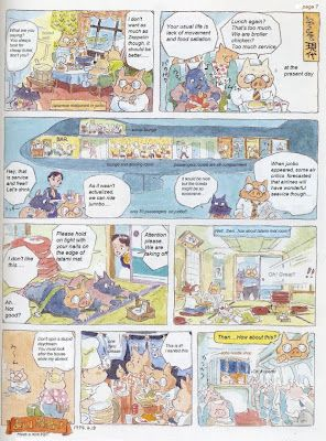 Ghibli Blog Studio Ghibli Animation And The Arts Air Meal 1994 Miyazaki Watercolor Comic Studio Ghibli Miyazaki Ghibli
