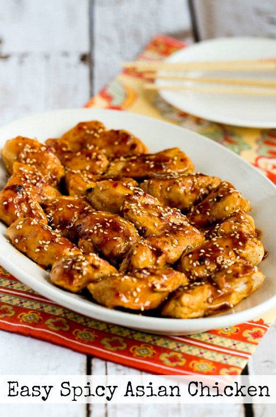 This Easy Spicy Asian Chicken tastes like it came from a restaurant, but it's easy enough to make on a work night and this tasty low-sugar chicken dish is also low-glycemic, dairy-free, gluten-free, and Soutth Beach Diet Phase Two. Use the Recipes-by-Diet-Type Index to find more recipes like this one. Click here to pin this Easy Spicy Asian …