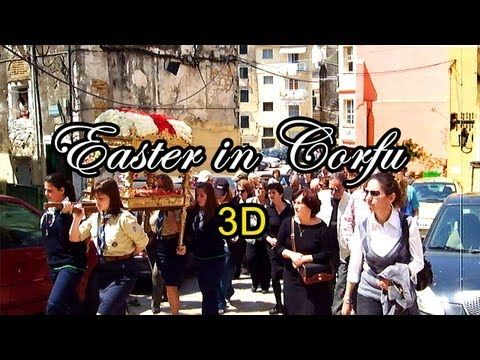 3D EASTER IN OLD TOWN OF CORFU - 3D ΠΑΣΧΑ ΣΤΗΝ ΠΑΛΙΑ ΠΟΛΗ ΤΗΣ ΚΕΡΚΥΡΑ