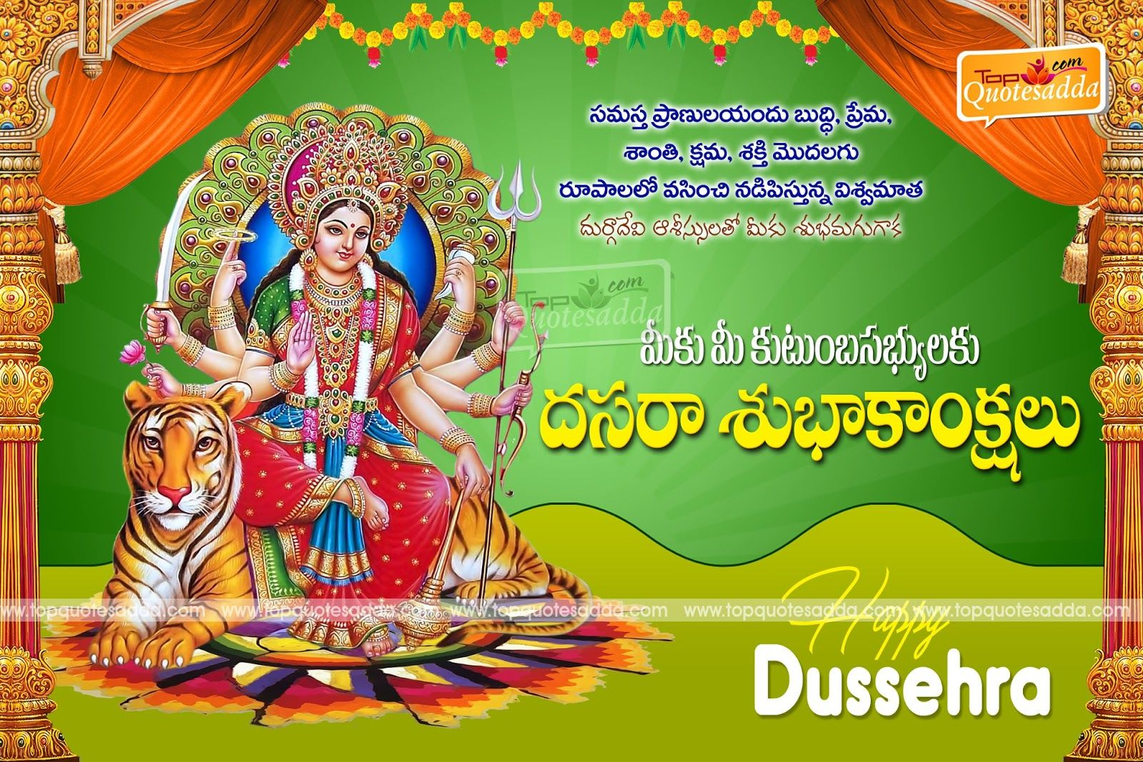 Happy dussehra vijaya dashami telugu wishes quotes greetings happy dussehra vijaya dashami telugu wishes quotes greetings topquotesaddag 16001066 m4hsunfo