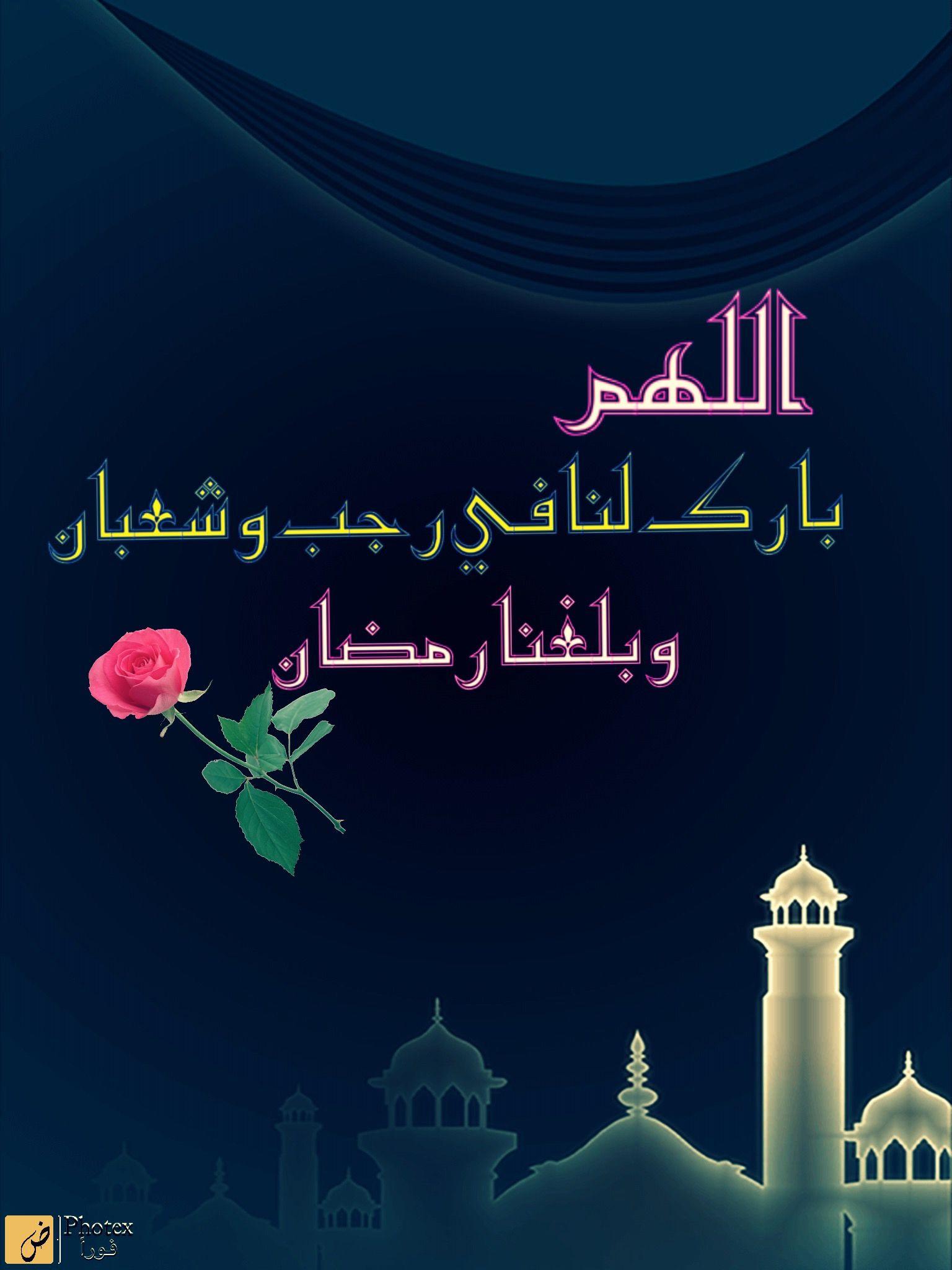 Desertrose يوم جميل يترك أملا ويكتب حروفا جديدة للسعادة اللہم بك أصبحنا وبك أمسيـنآ وعليك توكلنا وأنت خير الحافظين صب Ramadan Islamic Quotes Holy Quran