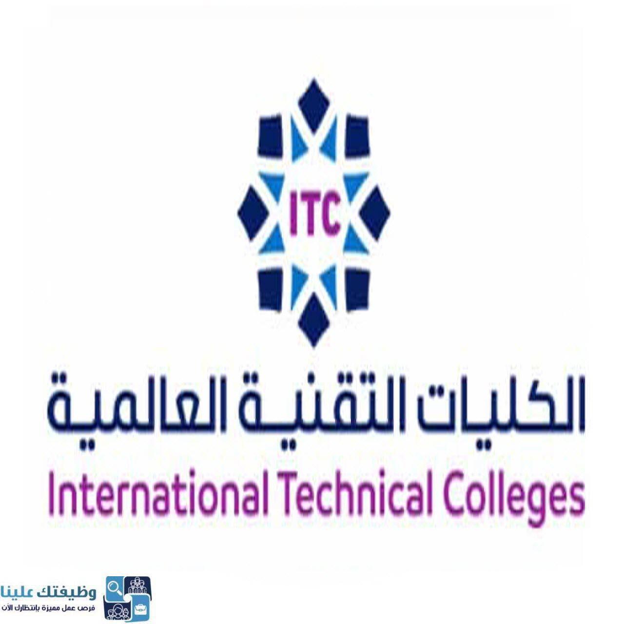 مواعيد الجامعة وظيفتك علينا University Arabic Calligraphy