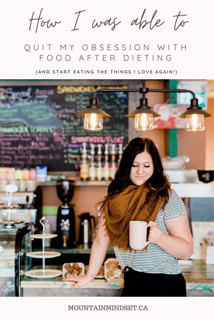 Are you chronically on diets? I was too. Hear about how I was able to enjoy the things I love guilt-...
