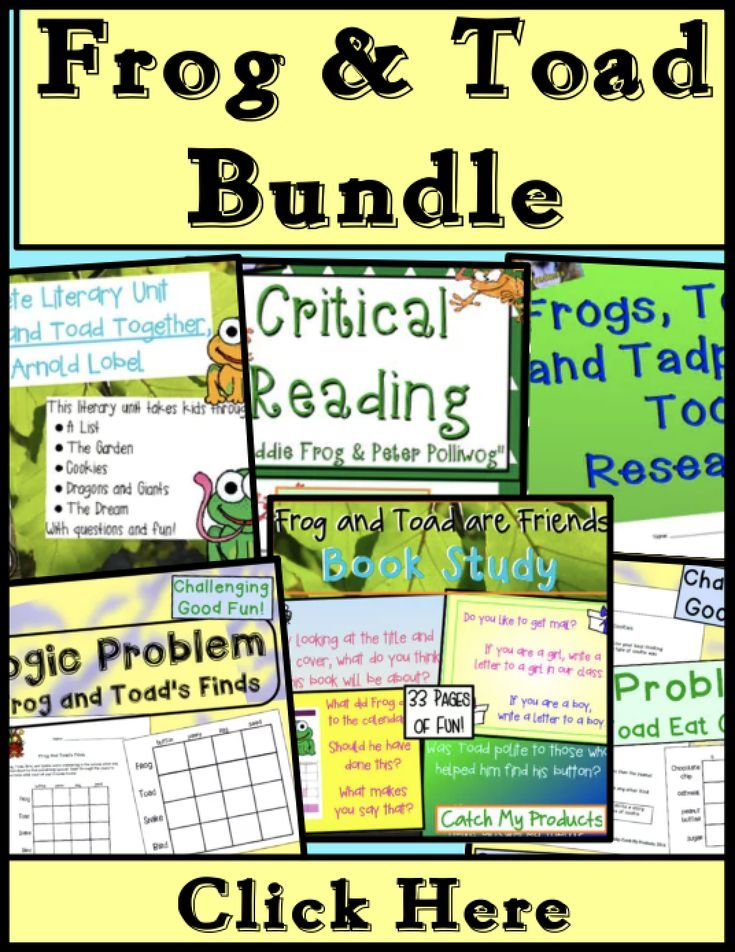 Frog And Toad Bundle Mixed Bag Tpt Pinterest Powerpoint Lesson