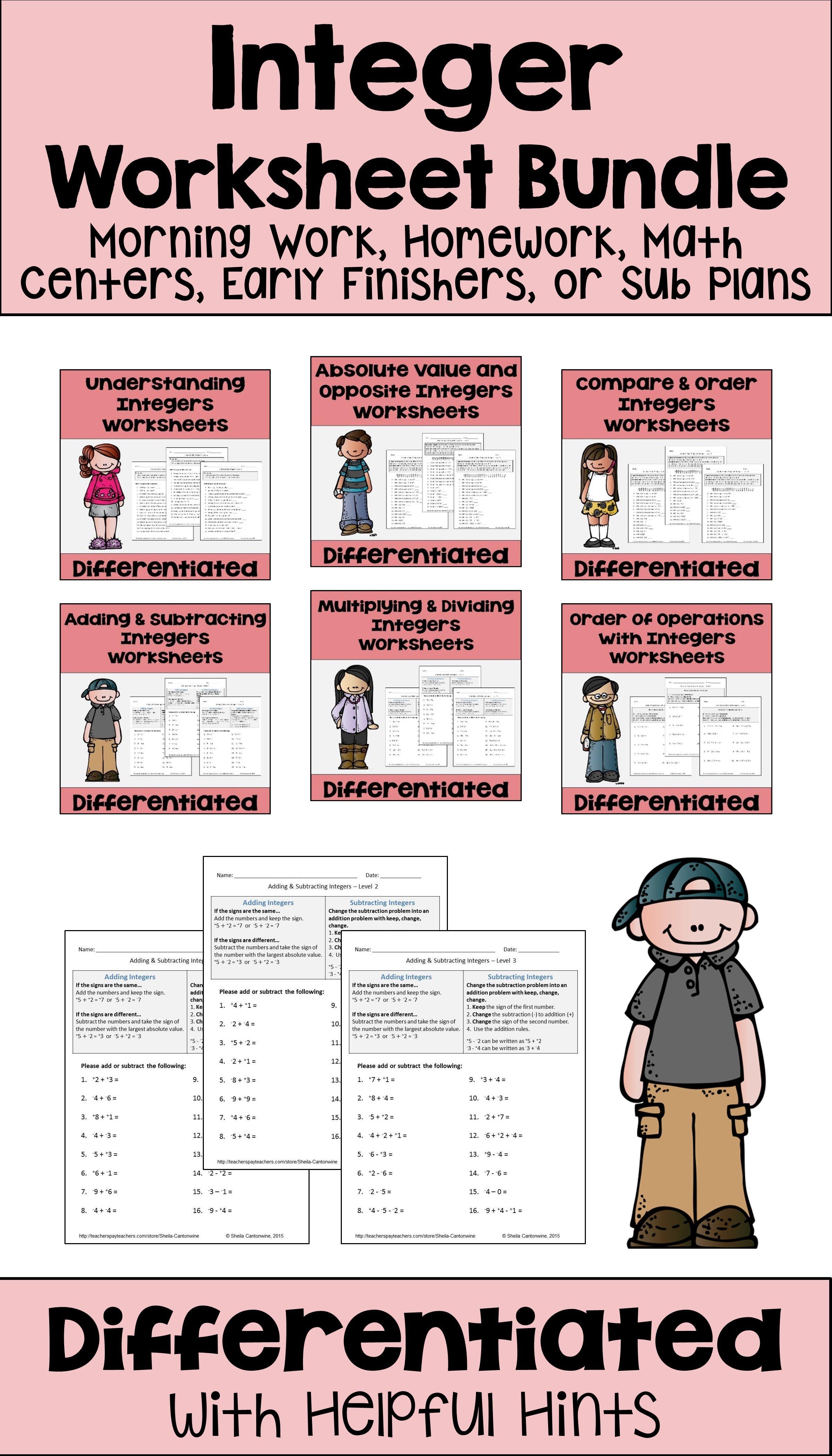 Integer Worksheet Bundle with Digital and Printable
