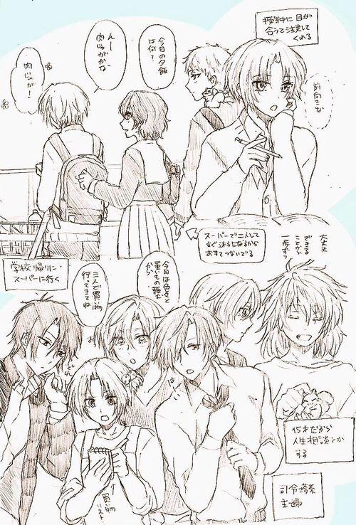 Akatsuki no Yona / Yona of the dawn anime and manga || modern happy hungry bunch