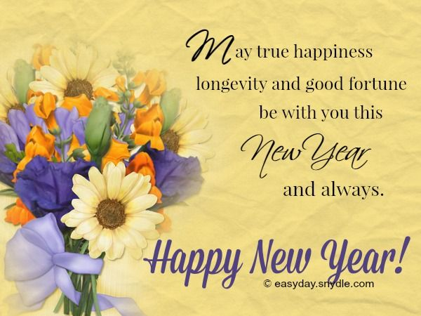 Pin by danah on wonderful words pinterest explore happy new year message and more m4hsunfo