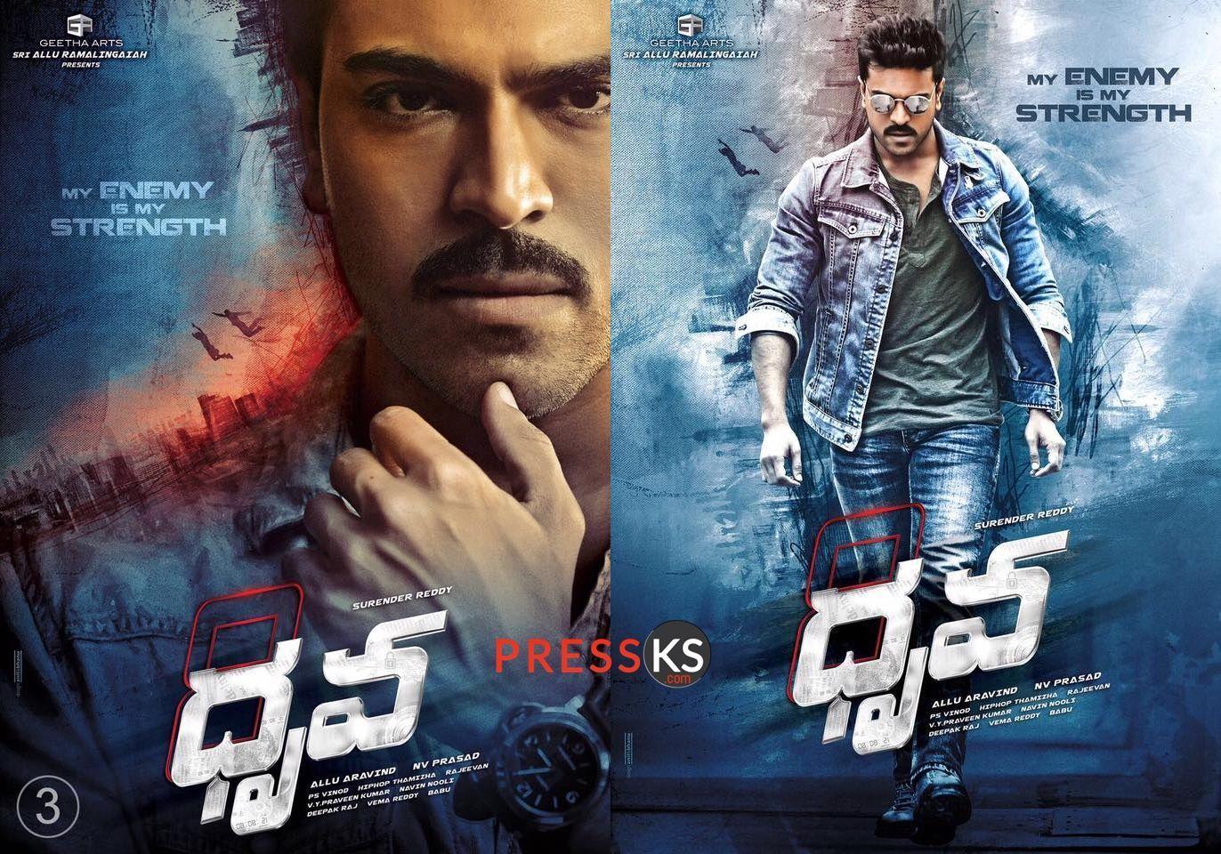 Dhruva 2016 Telugu Full Movie Download Dvdscr Mp4 3gp Full Movies Download Movies Full Movies Download