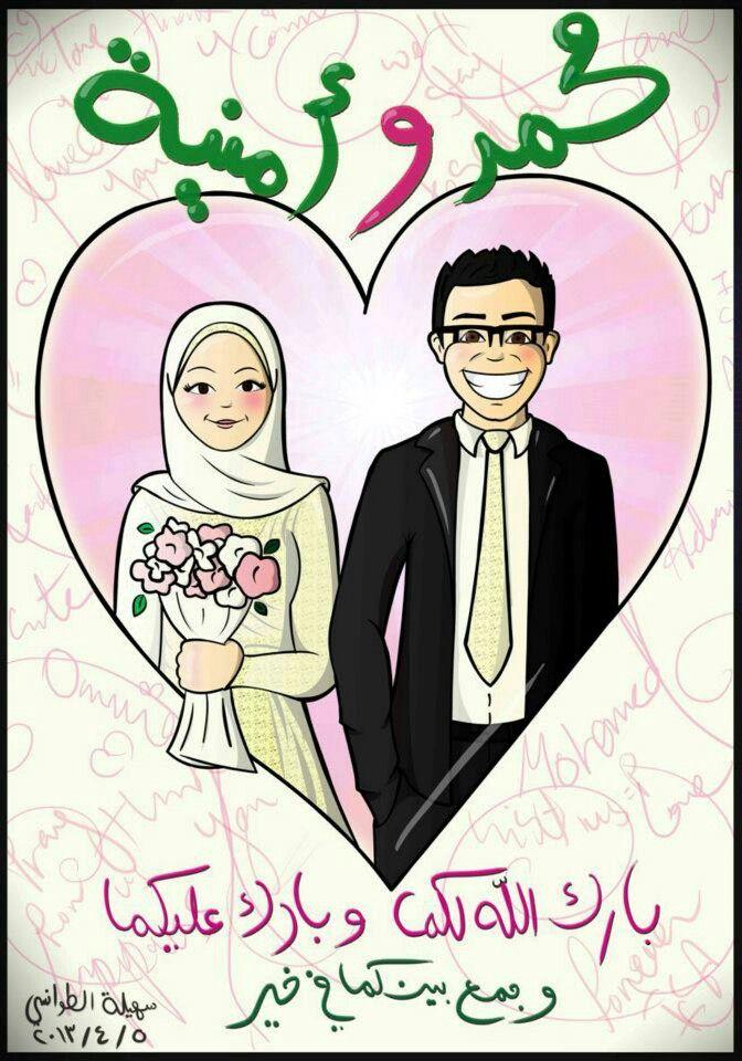 Hijab muhajabbah muslimah anime manga cartoon islam
