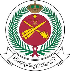 متابعات الوظائف من هنا اسماء المقبولين على وظائف وزارة الدفاع الجوي وظائف سعوديه شاغره