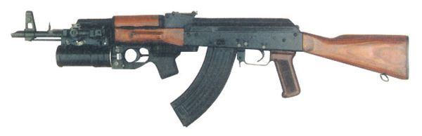 「AKM GP-25」の画像検索結果