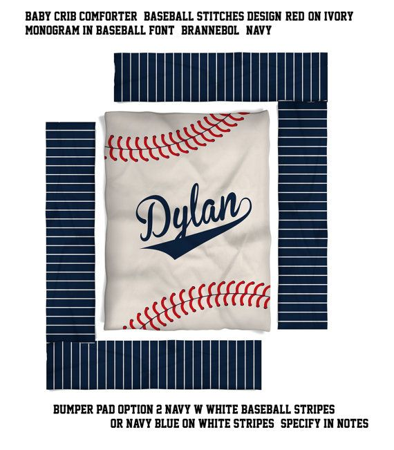 stitched baseball nursery baby bedding design your own baby
