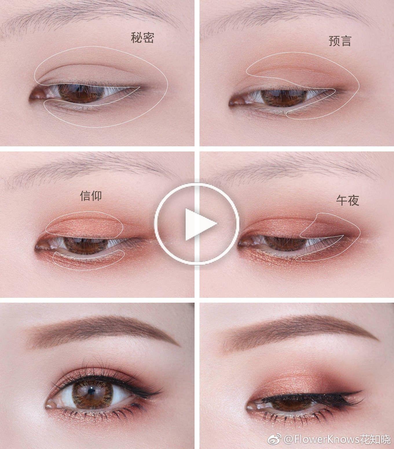 #BeautyTipsSkin #KoreanMakeupLipstick
