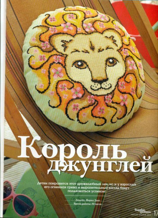 (146) Gallery.ru / Фото #1 - Спецвыпуск 2013 Мягкий уголок - tymannost