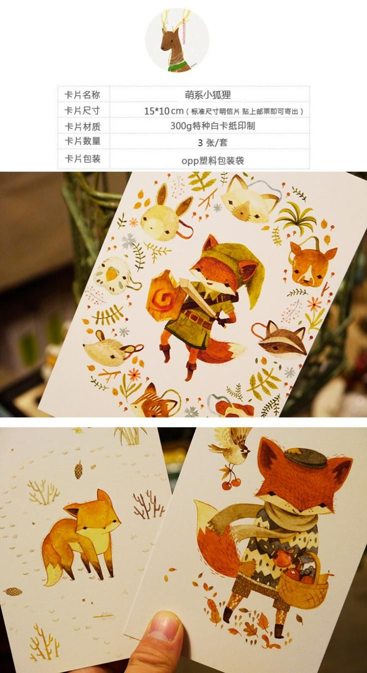 Cardii carbazole tick illustrator postcards Moe into small fox 15pcs/lot Free shipping-in Crafts from Home & Garden on Aliexpress.com