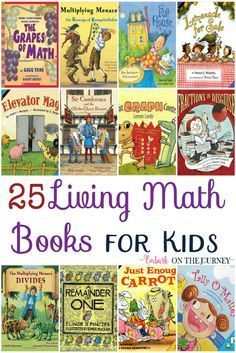 A Few of Our Favorite Living Math Books That Explain How Math Works A Few of Our Favorite Living Math Books That Explain How Math Works