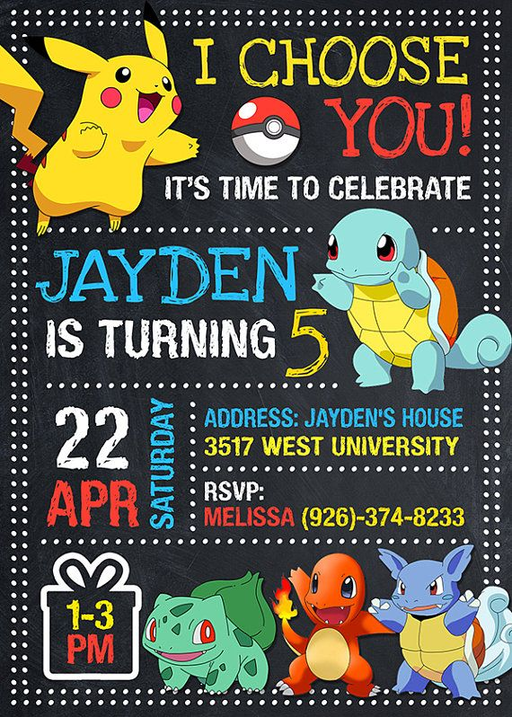pokemon invitation for birthday party