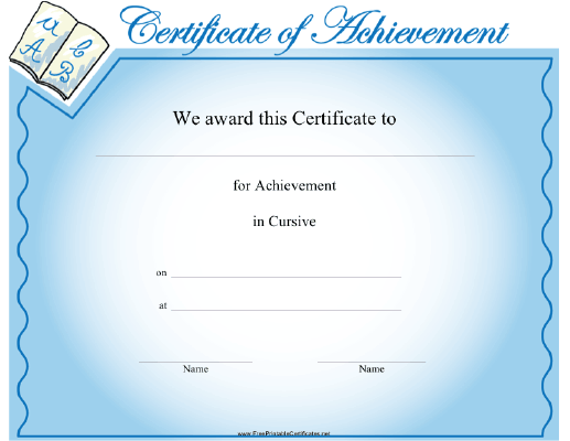sample of achievement certificate