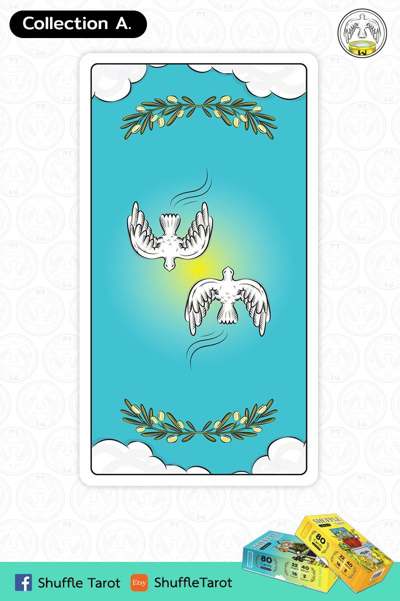 Shuffle tarot collection a card back ในป 2020